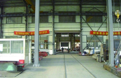 Shanghai Chuanglv Catering Equipment Co., Ltd