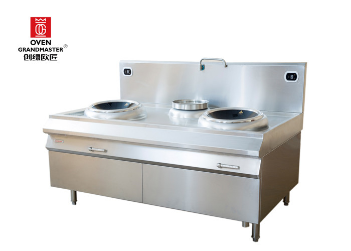 Restaurant / Kitchen Commercial Induction Stove Two Heads Single Tail